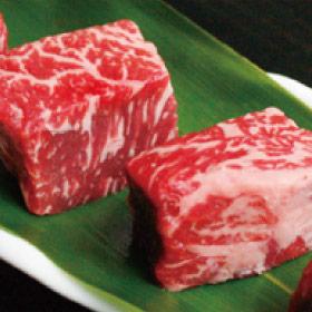 角切り塩ステーキ~わざび醤油で召し上がれ~